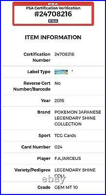 Arceus 1st edition Full Art PSA 10 Gem Mint Japanese Pokemon Card. (POP 23)