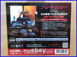 Blade Runner 2049 Japan Limited Premium BOX First Limited Edition Blu-ray