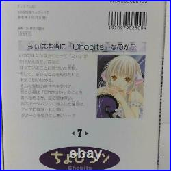 Chobits Chii Figure Benefit Of Chobits Comic Vol. 7 Limited First Edition