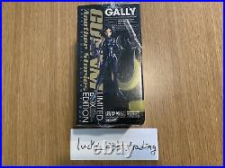 Gunnm Comic and Gally Figure First Limited edition Anime Japan Young Jump New