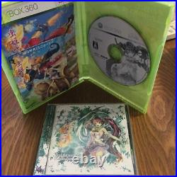 Mushihimesama Futari Ver 1.5 first Limit edition XBOX360 Japanese Import