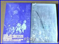 NEON Genesis Evangelion Limited Edition LD Box LaserDisc Special Set Anime FedEx