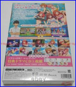 New Nintendo Switch The Quintessential Quintuplets First Limited Edition Japan