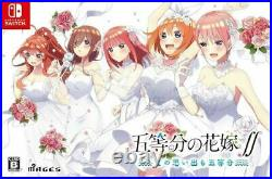 Nintendo Switch The Quintessential Quintuplets First Limited Edition Japan New