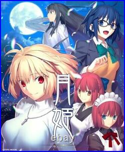 Nintendo Switch Tsukihime A Piece of Blue Glass Moon First Limited Edition Japan