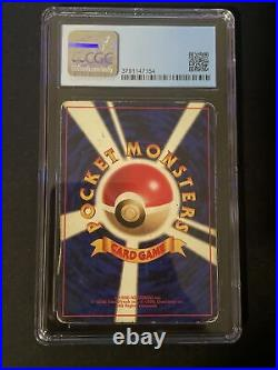 Psa 1 Poor Charizard Base Set No Rarity #6 1997 Pokemon Holo 1st Edition Japan