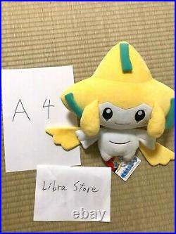 RARE Jirachi Life Size Plush doll First Edition Limited to Pokemon Center #DHL