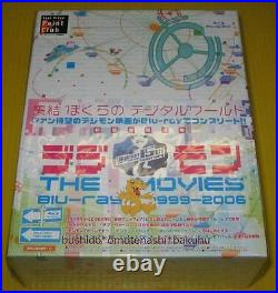 Used DIGIMON THE MOVIES Blu-ray 1999-2006 First Limited Edition Anime Japan