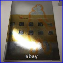 VALKYRIE PROFILE FIRST RELEASED LIMITED EDITION PS1 Play Station Game Used