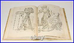 VALTURIO 1472 DE RE MILITARI. First printed edition FACSIMILE. FREE SHIPPING