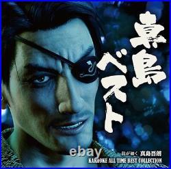 Yakuza Majima Goro Kazuma Kiryu KARAOKE ALL TIME BEST COLLECTION Set 2 CD Japan
