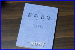 Your Name Kimi no Na wa Collector's Edition 4K Ultra HD 5 Blu-ray Booklet Japan